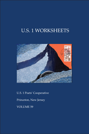US1-Vol-59-Cover